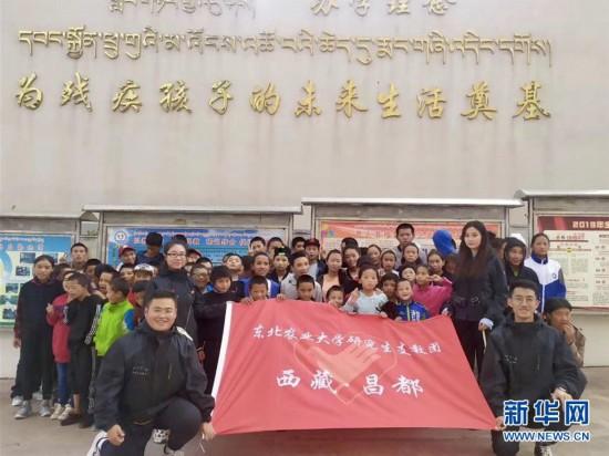 (在习近平新时代中国特色社会主义思想指引下——新时代新作为新篇章·习近平总书记关切事·图文互动)(1)青春做伴,西部放歌——走近扎根西部建设边疆的大学生们